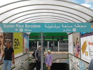metro Place Barcelona Tunis