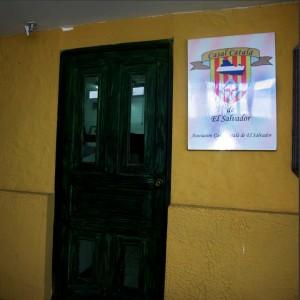 entrada casal català