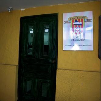 Entrada del Casal Català del Salvador