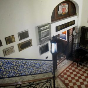 vestibul casal catala rosario